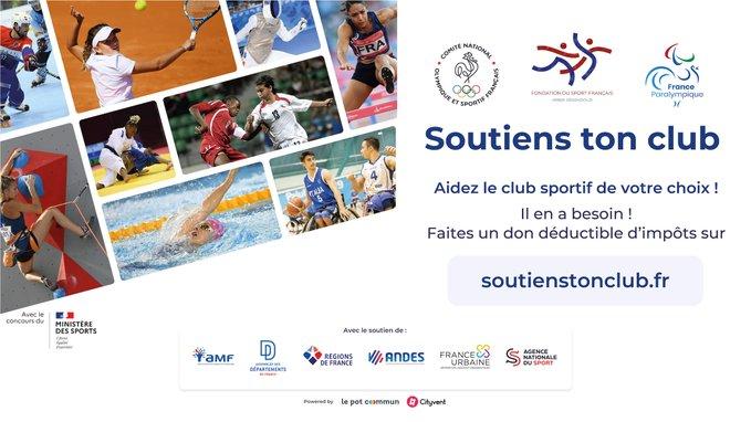 Le Nantes Métropole Athlétisme participe à l'opération « Soutiens ton club »